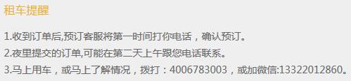 万博体育官方网址app提醒